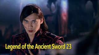 Legend Of The Ancient Sword